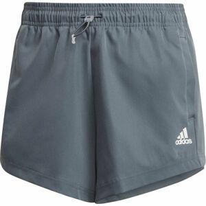 adidas Q2SP SHORT  S - Dámské šortky
