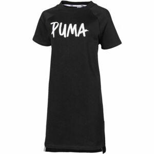 Dětské oblečení od značky puma